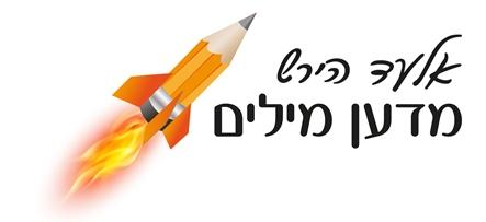 logo madan