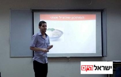 איך אפשר להתפרנס מכתיבה? כתבה בישראל היום