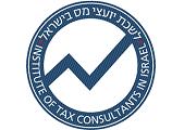לשכת יועצי המס_לוגו מוקטן