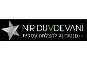Nir Duvdevani_small